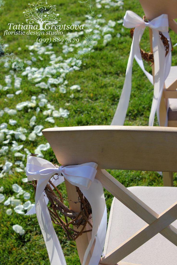 Детали.Украшение стульев.