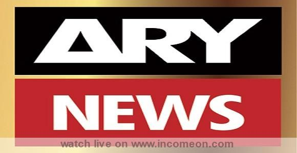 ARY NEWS | Har Lamha Bakhabar IncomeON main focus is to updated you 24/7 by bringing you  the ARY News portal about   latest news of Pakistan & worldwide, Sports, Health, Politics, business, entertainment.