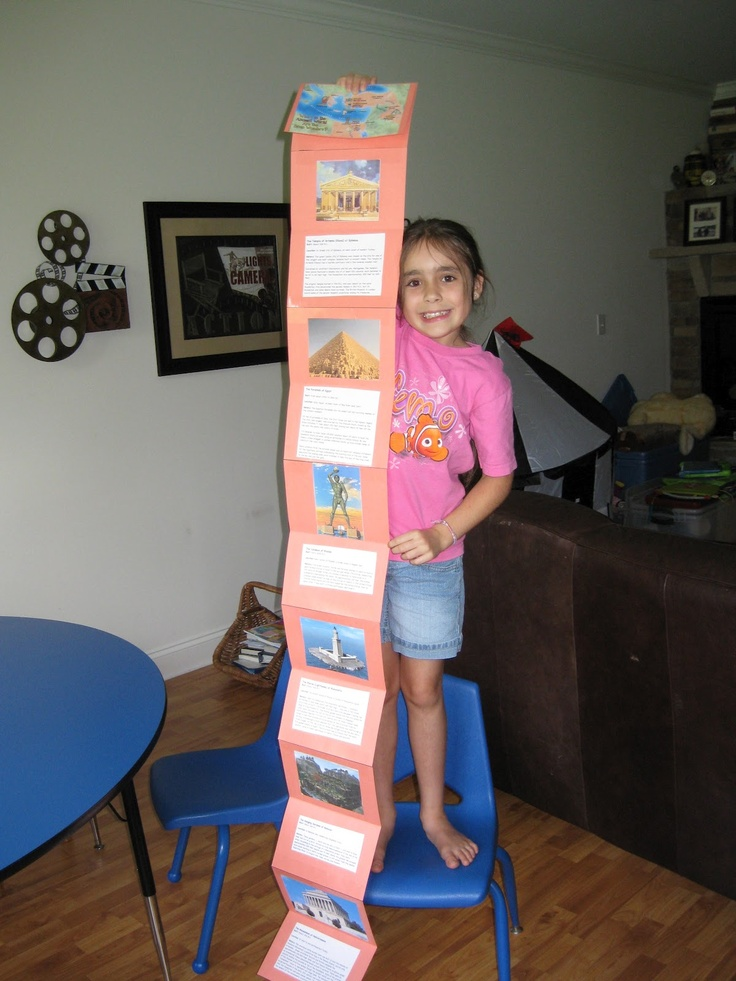 Seven Wonders of the Ancient World Foldable (C1, W4)