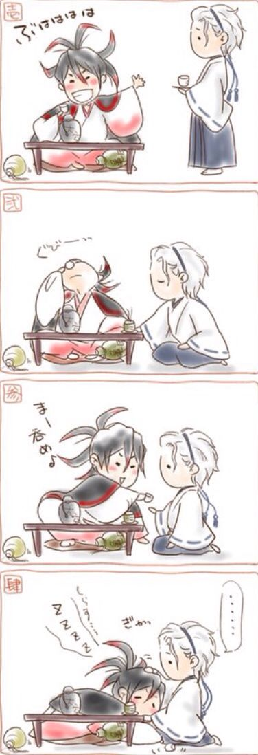 Tenka with Shirasu cute moment