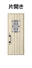 LIXIL|玄関ドア【ジエスタ2】・門扉【ジオーナ】・外壁・床タイルコーディネート