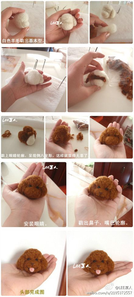 Felt Teddy the dogs head tutorial ~ ~