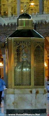Pictures of Al Masjid Al Haram: Pictures of Maqam Ibrahim