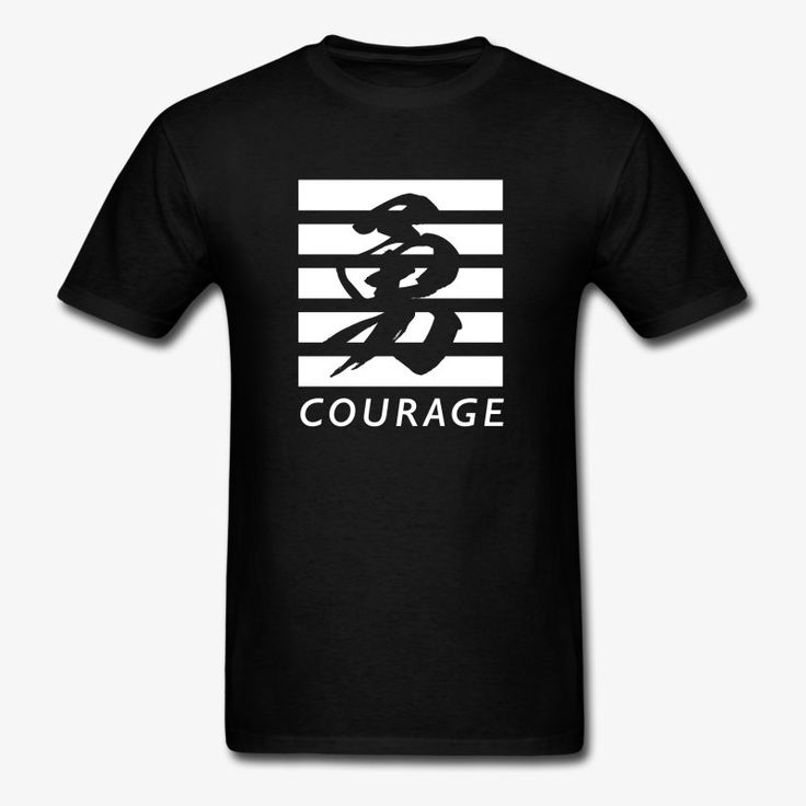A cool typographic T-shirt designed with the Chinese character of courage --- expressing our bravery despite what challenges we face.