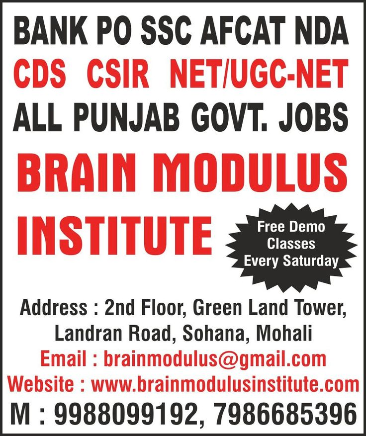 Best SSC Coaching in Mohali.New batches starts from 5 april 2017 Brain Modulus Institute Mohali call 9988099192 & book your seat now     www.brainmodulusinstitute.com