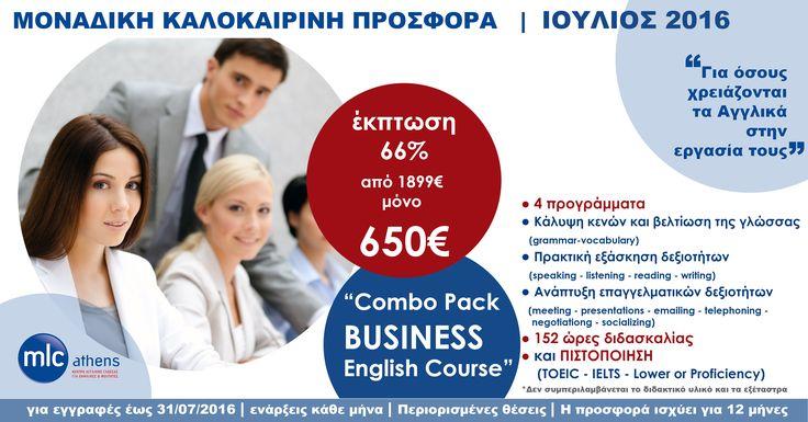 """Μοναδική καλοκαιρινή προσφορά Ιούλιος 2016 """"Combo Pack BUSINESS"""" Book now: info@mlcathens.gr   2103643039 mlc athens - Think English www.mlcathens.gr https://www.facebook.com/mlcathens"""