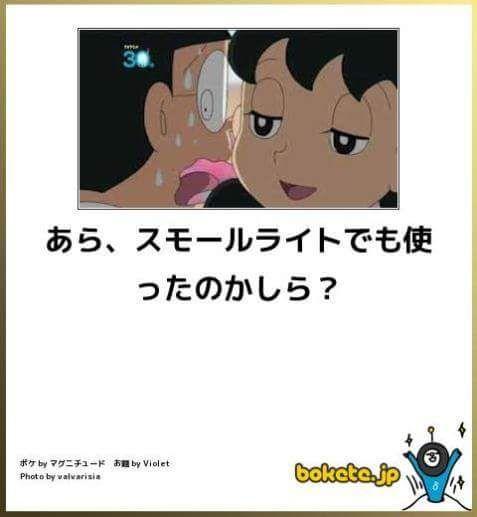 """igi: """"【悲報】最近のしずかちゃん、エッチすぎる:キニ速 """""""