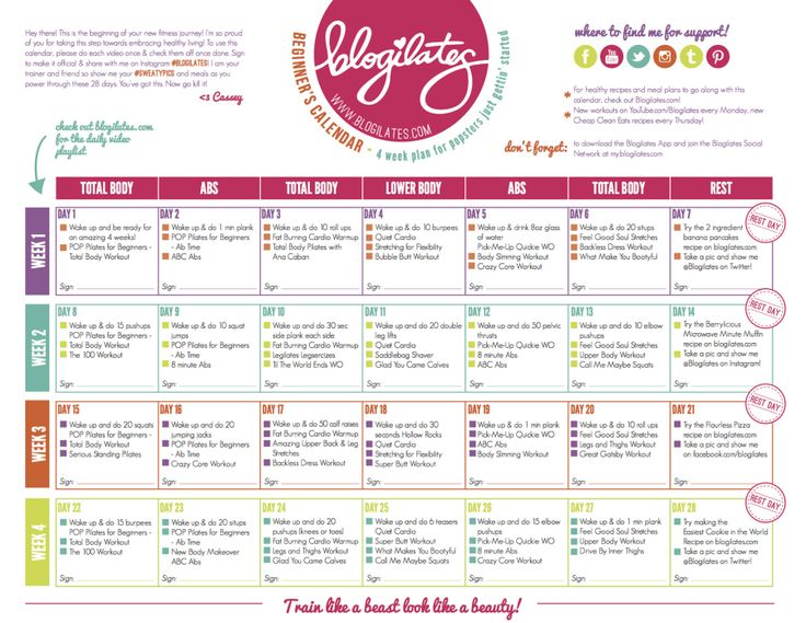 June Calendar Ilates : Best ideas about ilates calendar on pinterest