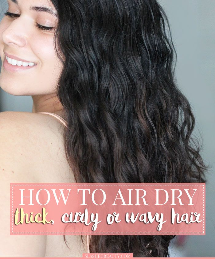 How to Air Dry Thick & Wavy Hair | Thick hair styles, Air dry wavy hair, Air  dry hair