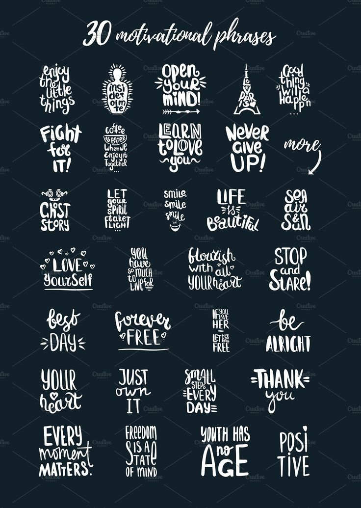 30 Handdrawn Quotes For Cards. by Wewhitelist on @creativemarket