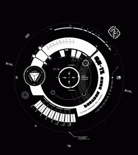 Technomage seal — F'11 on the Behance Network — Designspiration