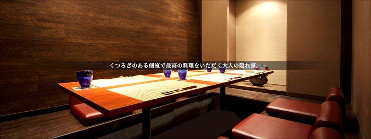 港区赤坂 レストラン「YAKIYAKIさんの家AKASAKA」:フレンチ×和食
