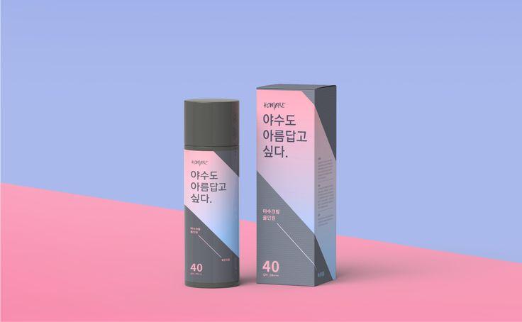 Kingsmen  l  BX Lab. / 야수도 아름답고 싶다. / kingsmenbxlab.com _grooming / branding / package / cosmetic