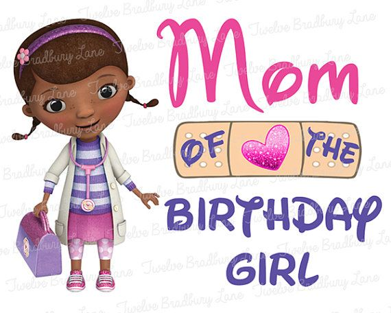 Mom Of The Birthday Girl Doc McStuffin Printable Iron On Transfer McStuffins Digital Download Stuffins Party Shirt E