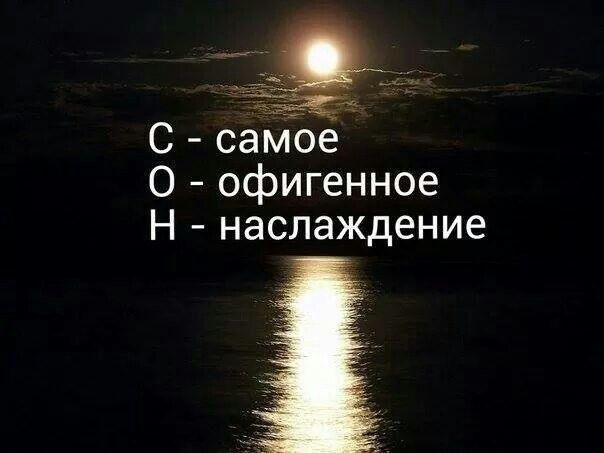 www.tian-de.com.ua Спокойной ночи!!!