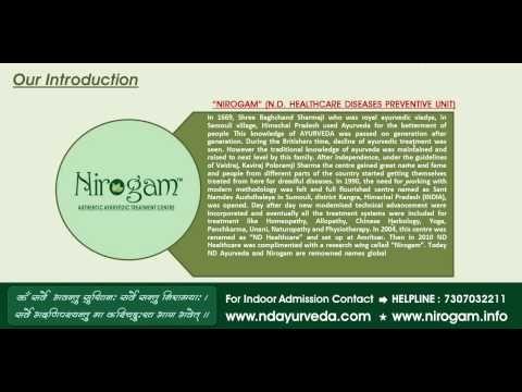 NDAyurveda,Ayurvedic Kidney Treatment in India,Ayurvedic Treatment for Kidney Failure