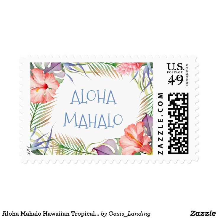 """Aloha Mahalo Hawaiian Tropical Thank You Postage - Say thank you in Hawaiian style with colorful tropical hibiscus, palms and other leaves surrounding """"Aloha Maholo"""" text. The text on this postage may be edited as you like. Available at Oasis_Landing on Zazzle."""