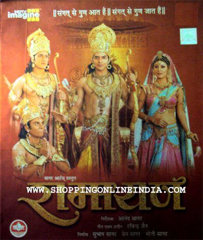 New Ramayan Ndtv Imagine TV Show DVD Set. Star Cast: Gurmeet Choudhary, Debina Bonnerjee Set of 20 DVDs 300 Episodes Release Year 2008 Directed by Anand Sagar buy NDTV Ramayan in USA, Canada, Australia, Sri Lanka, New Zealand, United Kingdom and anywhere Worldwide.
