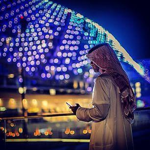♥⊱ UAE ⊰♥