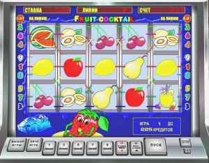 Игровые автоматы играть бесплатно igrovie avtomati besplatno vulkan com