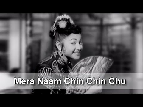 Mera Naam Chin Chin Chu - Helen, Ashok Kumar - Howrah Bridge - Bollywood Superhit Song - YouTube
