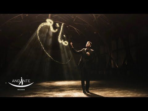Sami Yusuf You Came To Me Youtube Youtube Playlist Sami Listening To Music
