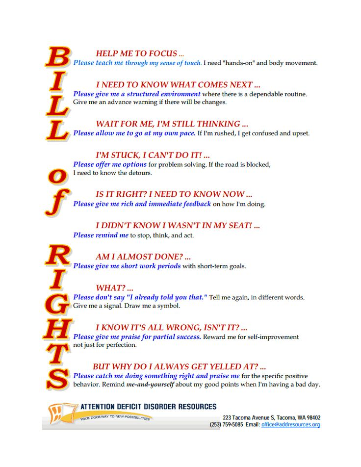 Printable Bill Of Rights For Kids Bill of rights for children