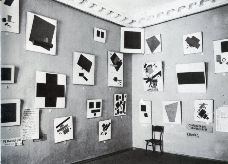 Kazimir Malevich Last Futurist Exhibition Ulmconstructivism Bauhausexhibitionsstyle