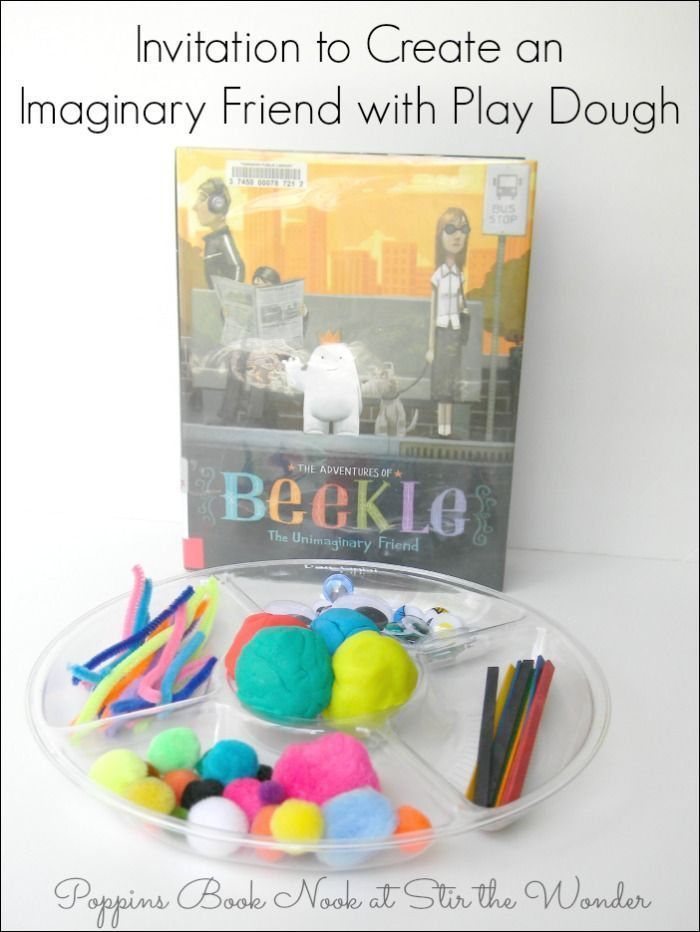 This simple Invitation to Create an Imaginary Friend with Play Dough activity is a great literacy tie in for the 2015 Caldecott Medal winner The Adventures of Beekle: The Unimaginary Friend!