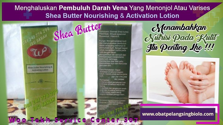 Shea Butter | Shea Butter Dari Woo Tekh | Vitamin Kulit | Pengencang Kulit | Nutrisi Kulit | Memutihkan kulit | Untuk Varises | Menunda Penuaan Kulit