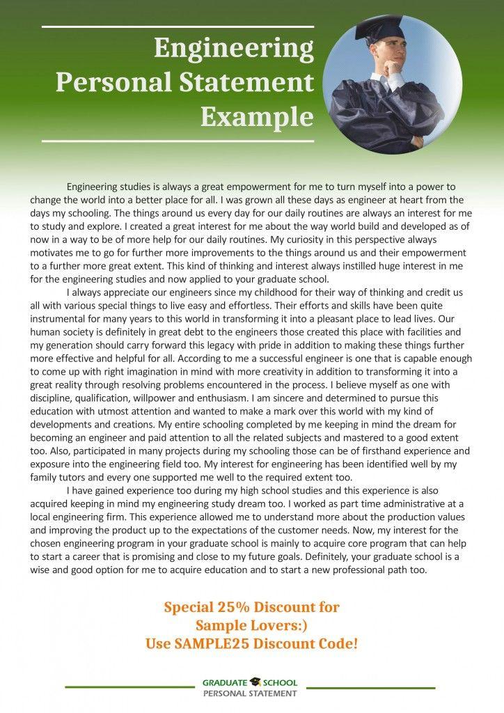 personal statement engineering