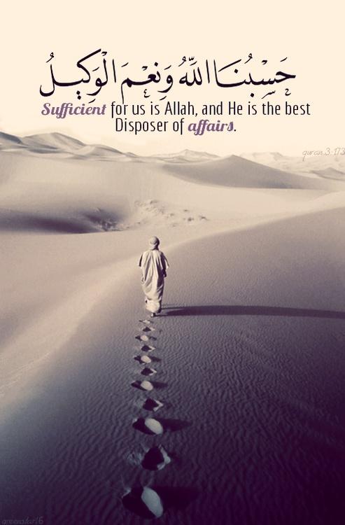Qur'an, surah Aal 'Imraan, 3:173.
