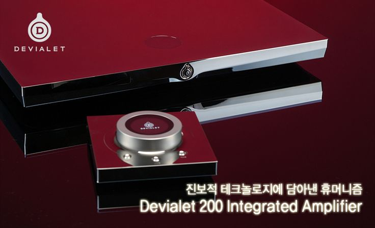 Devialet 200 Media Playback System