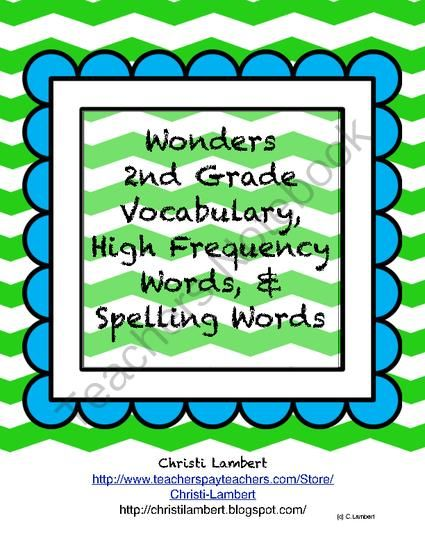 2nd Grade Wonders McGraw Hill Vocabulary, HF, and Spelling Words - Unit 2 from Christi'sCreativeTeachingTools on TeachersNotebook.com -  (37 pages)  - This is a set of Unit 2 Vocabulary Cards, High Frequency Word Cards, and Spelling Cards for the McGraw Hill Wonders 2nd Grade Curriculum