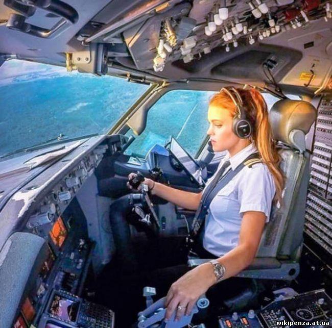 работа девушек в авиации