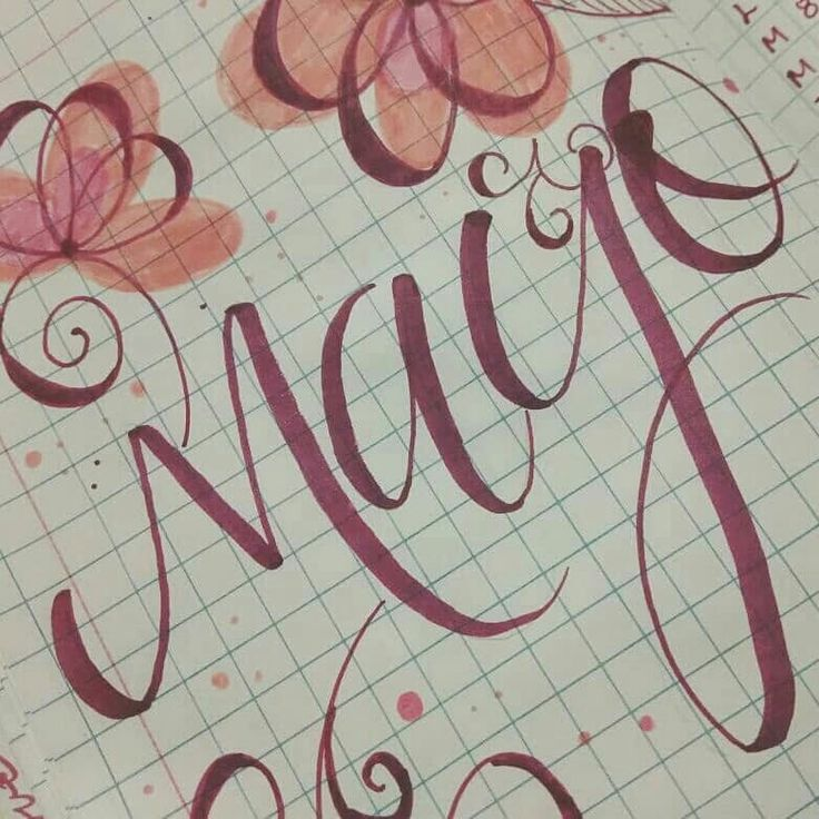 Portada mayo bullet journal Handlettering lettering Crayolagraphy Caligrafía Crayolagraphy supertips @mon_glezz