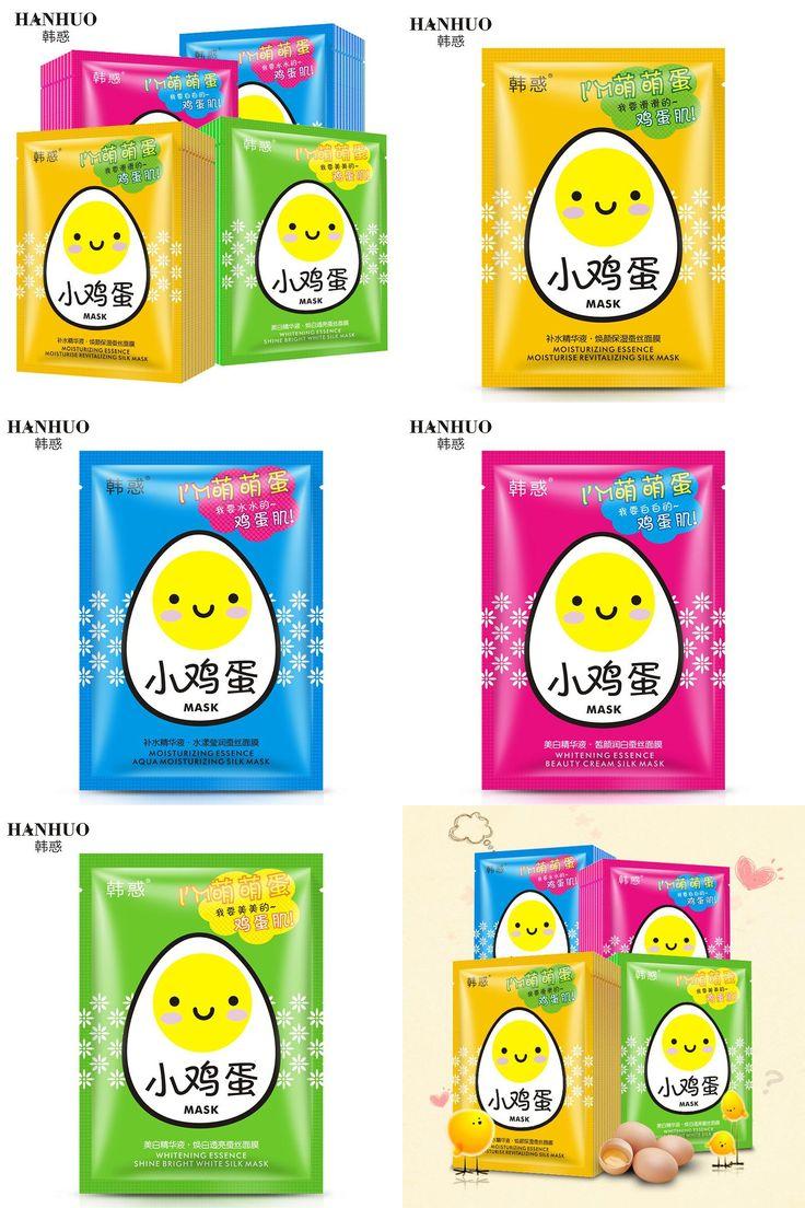 [Visit to Buy] HanHuo Small Eggs Facial Mask Moisturise Revitalizing Silk Mask Shine Bright White Beauty Cream Face Mask #Advertisement