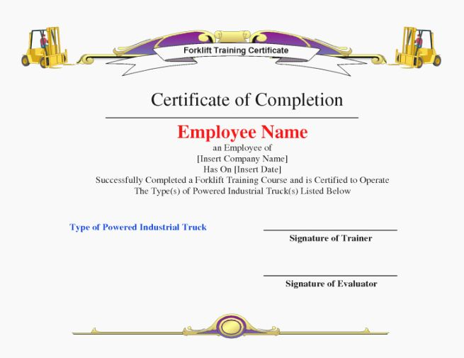 Wallet Card Template Free Luxury Versatile Free Printable Forklift Certification Training Certificate Certificate Templates Certificate Of Completion Template