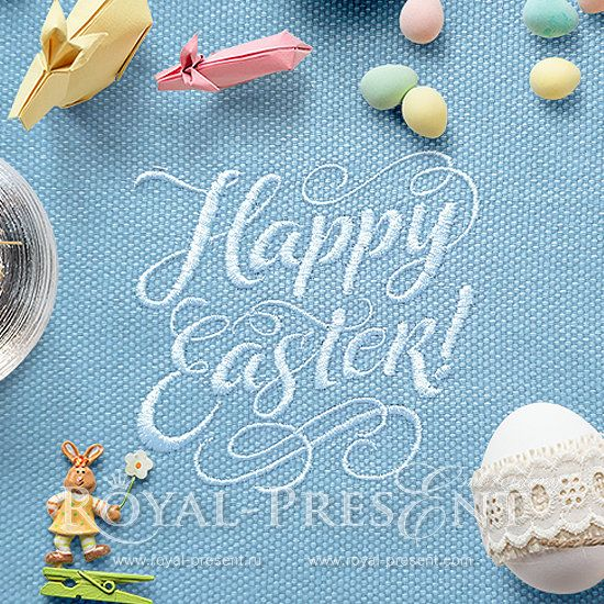 Machine Embroidery Design Happy Easter Title