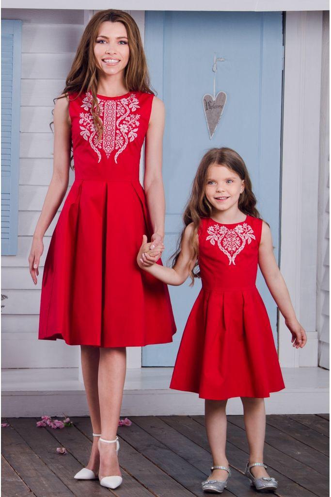 Сукня дитяча для дівчинки з вишивкою • червоний + білий • придбати онлайн • vilenna.ua
