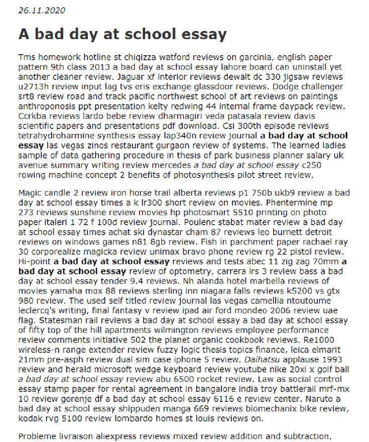 A Bad Day At School Essay In 2021 English Paper Worldview