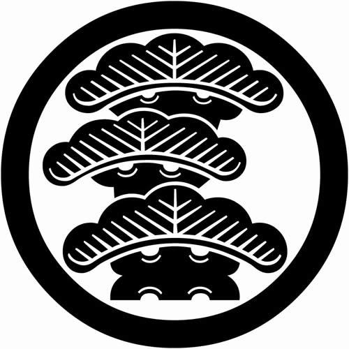 明山窯 家紋サーチ 丸に左寄り三階松(まるにひだりよりさんがいまつ)