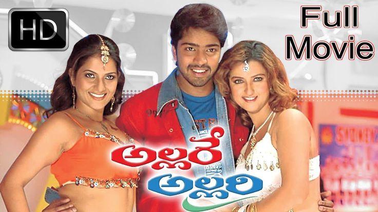 Watch Allare Allari Telugu Full Movie || Allari Naresh, Venu Thottempudi, Parvati Melton,  Mallika Kapoor Free Online watch on  https://free123movies.net/watch-allare-allari-telugu-full-movie-allari-naresh-venu-thottempudi-parvati-melton-mallika-kapoor-free-online/