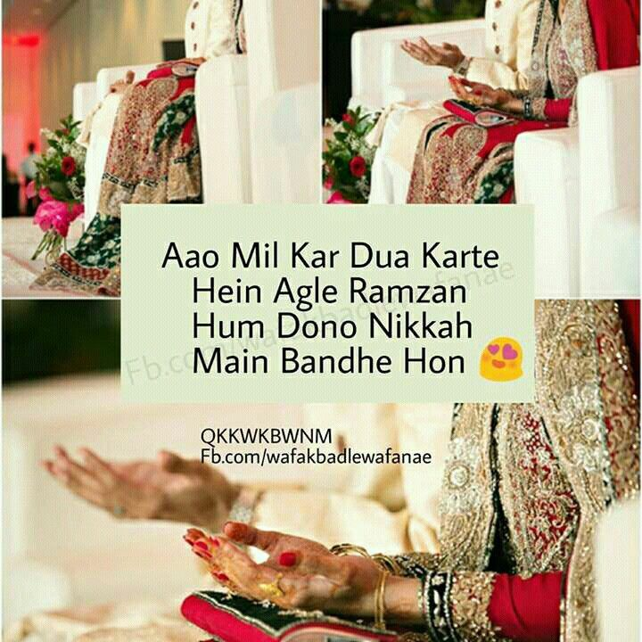 Romantic Islamic Quotes: 327 Best Aameen Images On Pinterest