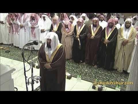 Ağlatan Hatim Duası - Kabe İmamı Abdurrahman Es-Sudeys - YouTube