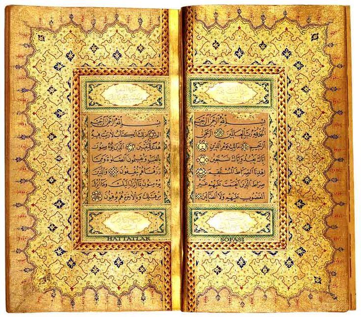 Yahya Hilmi Efendi'nin Bir Mushafından Ser-levha Sayfaları Daha fazla bilgi için sitemizi ziyaret edin: hattatlarsofasi.com