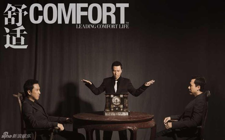 Donnie Yen - April Comfort Magazine
