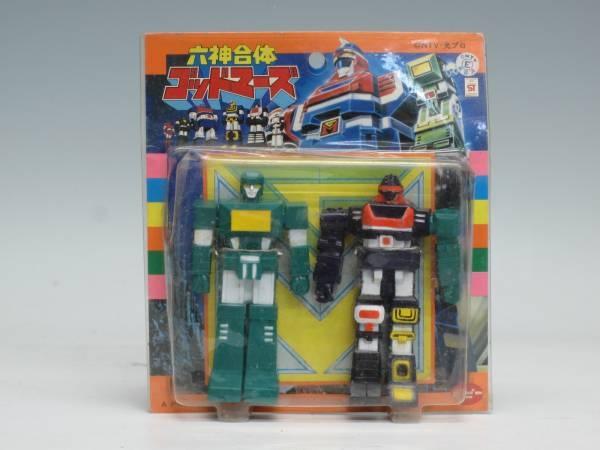 378 Best Toys Japanese Sofubi Kaiju Images On Pinterest