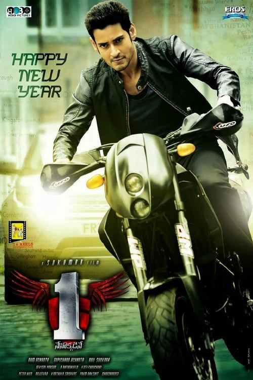 PUTLOCKER!]1 - Nenokkadine (2014) Full Movie Online Free | Watch 1 - Nenokkadine (2014) Full Movie Online | Download 1 - Nenokkadine Free Movie | Stream 1 - Nenokkadine Full Movie Online | 1 - Nenokkadine Full Online Movie HD | Watch Free Full Movies Online HD  | 1 - Nenokkadine Full HD Movie Free Online  | #1-Nenokkadine #FullMovie #movie #film 1 - Nenokkadine  Full Movie Online - 1 - Nenokkadine Full Movie