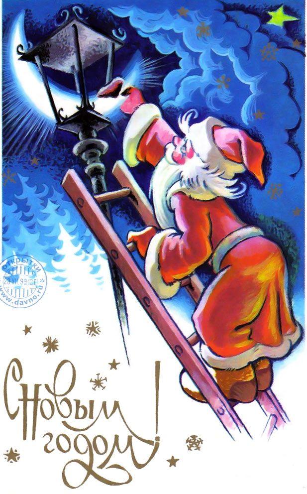Чак Норрис - дед Мороз зажигает луной уличный фонарь. Художник: Четвериков.